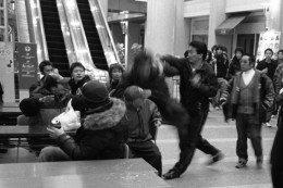 fight-260x173.jpg