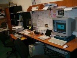 old-office-260x195.jpg